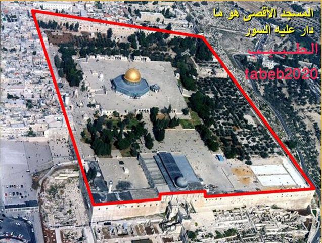 ترحيب إسلامي بقرار اليونسكو بنفي 24.jpg