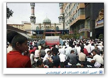 الصين: منع طلاب الإيجور المسلمين من الصيام في رمضان sshot6.png