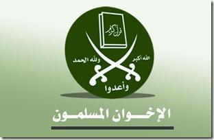 اخوان شعار